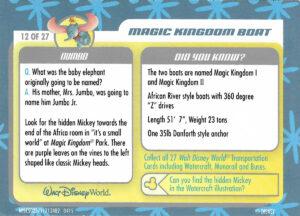 Disney World Transportation Collector Card - Magic Kingdom Boat - Front