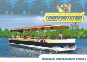 Disney World Transportation Collector Card - Magic Kingdom Boat - Front